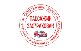 taxi-stamp_sm.jpg