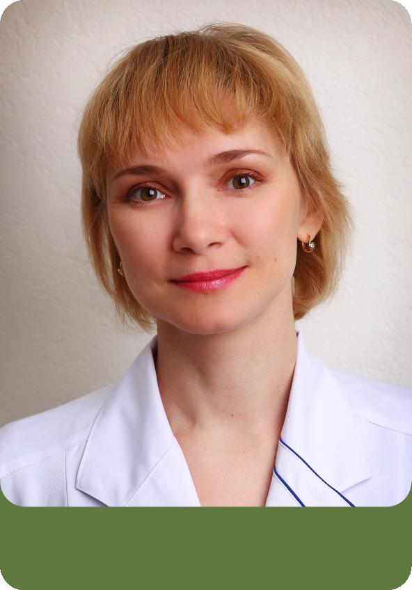 Сопко татьяна николаевна гинеколог